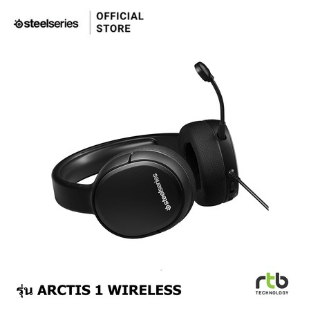 SteelSeries หูฟังเกมส์ รุ่น Arctis 1 Wireless Gaming Headset - Black