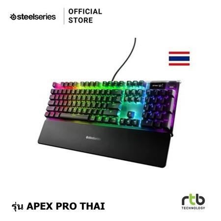SteelSeries คีย์บอร์ด Apex Pro TH Mechanical Keyboard (Keycap Thai)