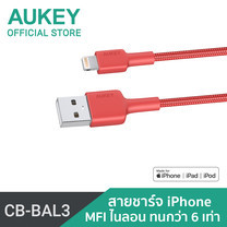 สายชาร์จ Aukey MFi Lightning 8pin L = 1.2 m NYLON CB-BAL3-Red