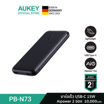 AUKEY พาวเวอร์แบงค์ Basix Slim ขนาด 10000 mAh USB-C Power Bank ชาร์จเร็วแบบ AiPower และ USB-C รุ่น PB-N73