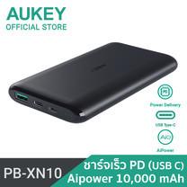 แบตเตอรี่สำรอง Aukey Ultra Slim 10000 mAh USB-C PB-XN10