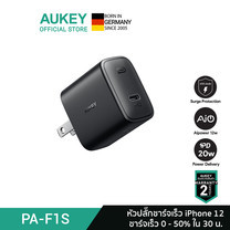 AUKEY Swift 20W iPhone Fast Charger with Foldable Plug & Power Delivery รุ่น PA-F1S