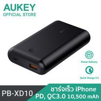 แบตเตอรี่สำรอง Aukey 10050mAh PD 2.0 USB C + QC 3.0 PB-XD10