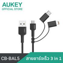 สายชาร์จ Aukey 3-in-1 MFi Lightning 8 pin L = 1.2 m CB-BAL5