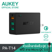 Aukey Adapter 3 Port QC 3.0 + AiPower 2 ช่อง พร้อมสาย 1 m. PA-T14
