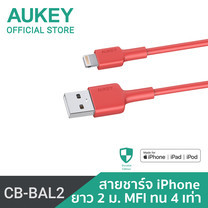 สายชาร์จ Aukey MFi Lightning 8 pin L = 2 m CB-BAL2-Red