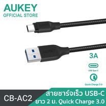 สายชาร์จ Aukey USB 3.1 USB A To USB C Cable 2 m CB-AC2-Black