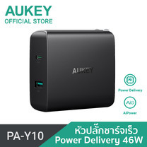 Aukey Adapter 56.5W USB - C PD 3.0 (45W) AiPower PA-Y10