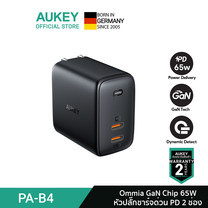 AUKEY Omnia Duo 65W Dual-Port PD Charger with Dynamic Detect รุ่น PA-B4