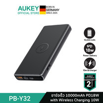AUKEY พาวเวอร์แบงชาร์จเร็ว PowerAir 10000 mAh Wireless Charger with 18W PD รุ่น PB-Y32