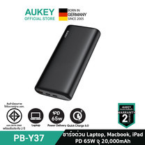 AUKEY พาวเวอร์แบงค์ชาร์จเร็ว PowerPlus Sprint 20,000 mAh PD 65W Power Delivery USB C With Quick Charge 3.0 รุ่น PB-Y37