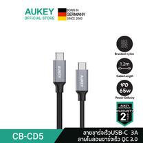 AUKEY สายชาร์จ Type C to Type C Cable สายชาร์จไนล่อนถัก ความยาว 1 เมตร Fast Charge รุ่น CB-CD5