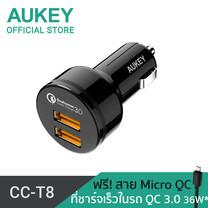 ที่ชาร์จในรถยนต์ Aukey 2 Quick Charge 3.0 USB Car Charger CC-T8