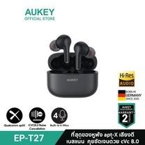 AUKEY หูฟังบลูทูธ หูฟังไร้สาย SoundStream Air2 True Wireless Earbuds ,Bluetooth 5.0,aptX ,ไมค์ 4 ตัว CVC 8.0 ,กันน้ำ IPX7 รุ่น EP-T27