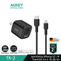 AUKEY ชุดชาร์จเร็ว iPhone 12 ประกอบด้วย Adapter 20W & USB-C to Lightning Cable 1.2m รุ่น TK-2
