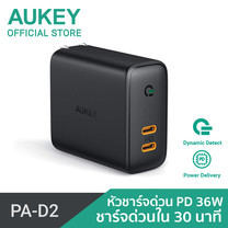 AUKEY หัวปลั๊กชาร์จเร็ว Dynamic Dual USB-C Power Delivery 36W รุ่น PA-D2