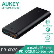 แบตเตอรี่สำรอง Aukey 20100mAh PD 3.0 USB C + QC 3.0 PB-XD20