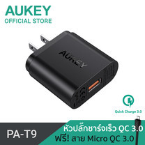 Aukey Adapter Adapter 1 Port QC3.0 18W Ai Power & QC 3.0​ PA-T9