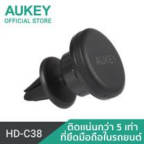 AUKEY ที่ยึดมือถือในรถ Air Vent Magnetic Phone Holder รุ่น HD-C38