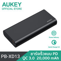 AUKEY Powerbank High performance Power Delivery & Quick Charge 3.0 ความจุ 20,000 mAh รุ่น PB-XD13-Black