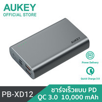AUKEY PowerPro 10,000 mAh Power Delivery & Quick Charge 3.0 รุ่น PB-XD12-Grey