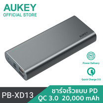 AUKEY Powerbank High performance Power Delivery & Quick Charge 3.0 ความจุ 20,000 mAh รุ่น PB-XD13-Grey