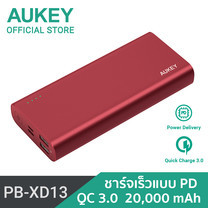 AUKEY Powerbank High performance Power Delivery & Quick Charge 3.0 ความจุ 20,000 mAh รุ่น PB-XD13-Red