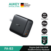 AUKEY OMNIA Mix 65W Dual-Port PD Wall Charger with GaN Tech   รุ่น PA-B3