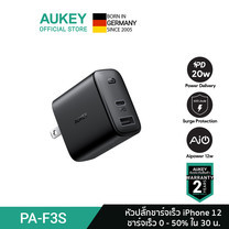 AUKEY SWIFT Power Delivery Fast Charger Adapter 20W PD + Aipower 12W รุ่น PA-F3S