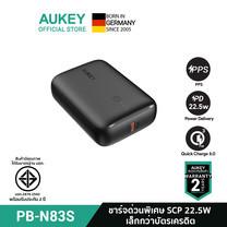 AUKEY พาวเวอร์แบงชาร์จเร็ว PowerPlus Sprint 10000mAh 22.5W PD&QC 3.0 รุ่น PB-N83S