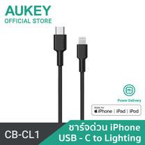 สายชาร์จ Aukey MFI Braided Nylon USB C To Lightning Cable L = 1 m รุ่น CB-CL1