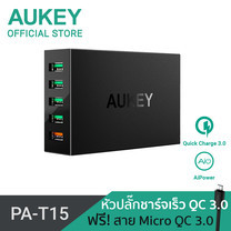 Aukey Adapter QC 3.0 5 Ports USB Wall Charger PA-T15