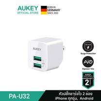 AUKEY ULTRA COMPACT AiPower Adaptive Fast Charge 2 Port PA-U32-White