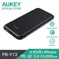 แบตเตอรี่สำรอง Aukey Slim QC 3.0 ความจุ 10,000 mAh PB-Y13