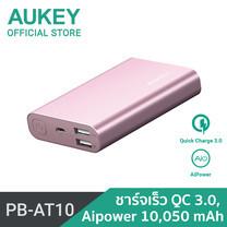 AUKEY Power Bank Quick Charge 3.0 10050 mAh Aluminium Premium รุ่น PB-AT10-PINK