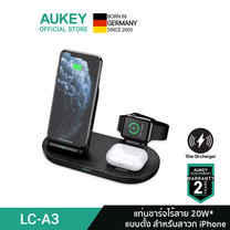 AUKEY LC-A3 25W Wireless Charged รุ่น LC-A3