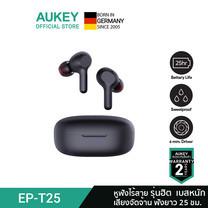 AUKEY TWS Bluetooth 5.0 IPX5 True Wireless Earbuds หูฟังบลูทูธ TWS หูฟังไร้สาย Omthing AirFree รุ่น EP-T25