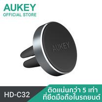 AUKEY ที่ยึดมือถือในรถ Aluminum Magnetic Air Vent Phone Holder รุ่น HD-C32