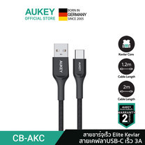 AUKEY สายชาร์จเร็ว USB-C / TYPE-C Elite Kevlar Cable สายชาร์จ USB-C สายเคฟล่าร์ ความยาว 2 เมตร AKC Series รุ่น CB-AKC2