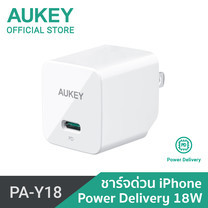 Aukey Adapter 18W USB-C Power Delivery Wall Charger PA-Y18-White