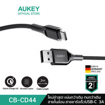 AUKEY สายชาร์จเร็ว USB-C USB 3.1 USB A To USB C Cable สายไนล่อน รุ่น CB-CD44