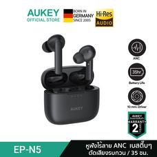AUKEY หูฟังบลูทูธ TWS True Wireless Earbuds Active Nosie Canceling, Bluetooth 5.0 ,IPX5 Water-Resistant, Built-in Mic & Sport Headphones, Portable HiFi Stereo รุ่น EP-N5