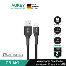 AUKEY สายชาร์จเร็ว iPhone Elite Kevlar Lightning Cable for iPhone สายชาร์จไอโฟน มาตรฐาน MFi ของแท้ 100% AKL Series รุ่น CB-AKL2