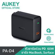 AUKEY หัวปลั๊กชาร์จเร็ว Dynamic USB-C Power Delivery 60W รุ่น PA-D4