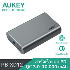 AUKEY PowerPro 10,000 mAh Power Delivery & Quick Charge 3.0 รุ่น PB-XD12-Grey
