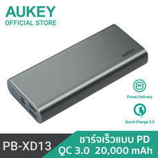 AUKEY Powerbank High performance Power Delivery & Quick Charge 3.0 ความจุ 20,000 mAh รุ่น PB-XD13-Grey