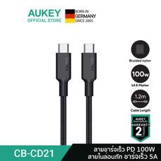 AUKEY สายชาร์จเร็ว USB 3.1 Gen 2 100W TYPE-C TO TYPE-C ความยาว 1.2 เมตร รุ่น CB-CD21