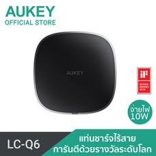 แท่นชาร์จไร้สาย Aukey Graphite 10 W Wireless Fast Charger LC Q6 - Black