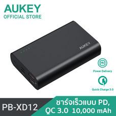 AUKEY PB-XD12 พาวเวอร์แบงชาร์จเร็ว PowerPro 10,000 mAh  Power Delivery & Quick Charge 3.0 รุ่น PB-XD12