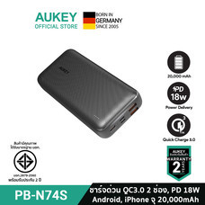 AUKEY พาวเวอร์แบงค์ชาร์จเร็ว ความจุ 20000mAh Basix Plus 22.5W PD QC 3.0 SCP Power Bank รุ่น PB-N74S